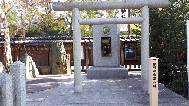 2018.11.11(京都/上京区/護王神社/伊勢神宮 遥拝所)