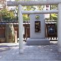 Photos: 2018.11.11(京都/上京区/護王神社/伊勢神宮 遥拝所)