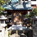 Photos: 2018.11.11(京都/上京区/護王神社/警察消防招魂社)