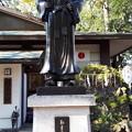 Photos: 2018.11.11(京都/上京区/護王神社/和気清麻呂公像)