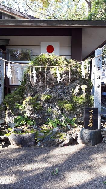 2018.11.11(京都/上京区/護王神社/さざれ石)