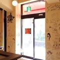 Photos: 2018.11.11(京都国際マンガミュージアム/カフェレストラン 入口)