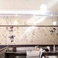 Photos: 2018.11.11(京都国際マンガミュージアム/壁面イラスト 全体)