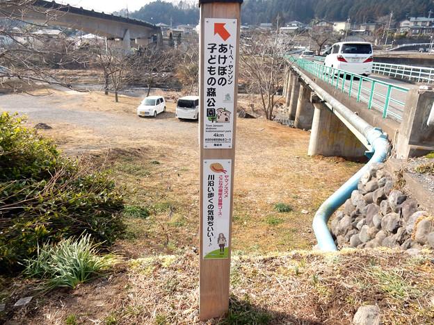 20180210-矢久橋-案内柱