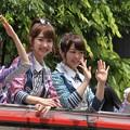 Photos: 神戸まつり 神戸開港150年パレード AKB48 その2