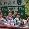 Photos: 神戸まつり 神戸開港150年パレード AKB48 その1