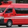 Photos: 神戸市消防局 指揮車