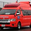 Photos: 名古屋市消防局 指揮車