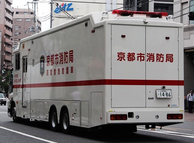 京都市消防局 高度救急救護車(後部)