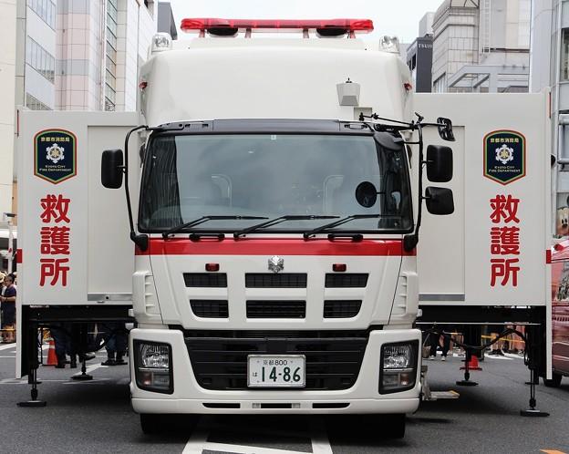 京都市消防局 特別装備隊 高度救急救護車(前部)