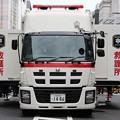 写真: 京都市消防局 特別装備隊 高度救急救護車(前部)