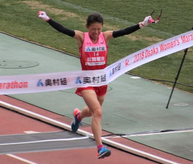 大阪国際女子マラソン 松田瑞生