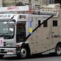 Photos: 東海テレビ HD移動中継車