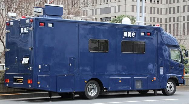 警視庁 公安機動捜査隊 公安指揮官車(後部)
