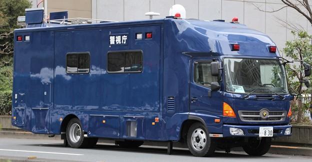 警視庁 公安機動捜査隊 NBCテロ対策車