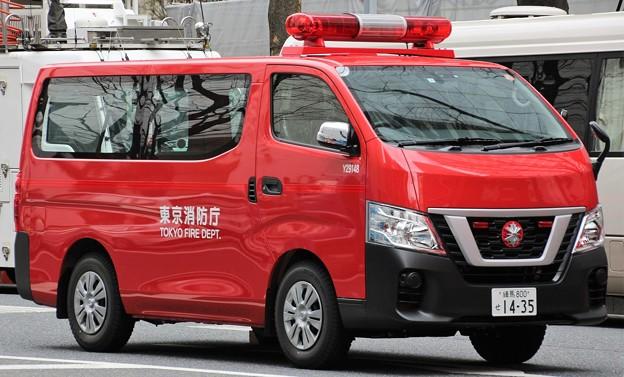 Photos: 東京消防庁 査察広報車