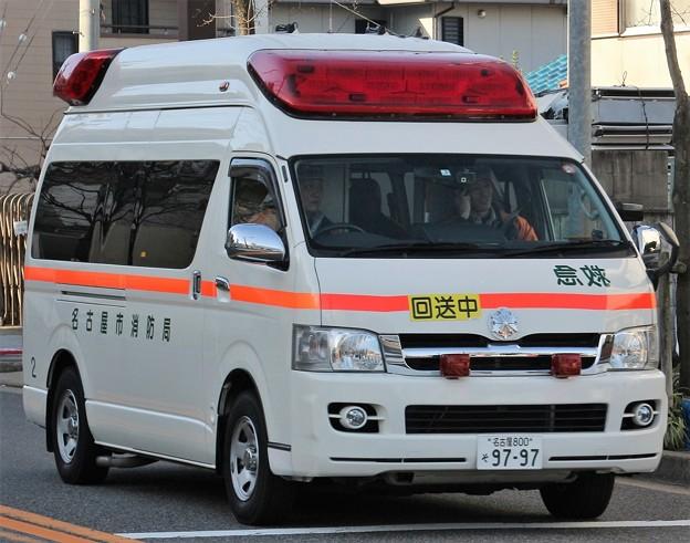 名古屋市消防局 高規格救急車