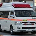 写真: 名古屋市消防局 高規格救急車