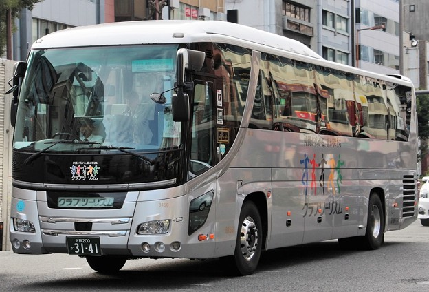 近鉄バス ハイデッカー「みらい」              (クラブツーリズム ツアー専用車)