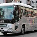 写真: 近鉄バス ハイデッカー「みらい」              (クラブツーリズム ツアー専用車)