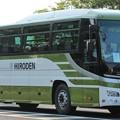 写真: 広島電鉄 昼間高速バス(ハイデッカー)
