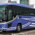 写真: 関西空港交通 リムジンバス(ハイデッカー、貸切仕様)
