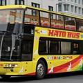 写真: はとバス オープントップバス「オー・ソラ・ミオ」      (ダブルデッカー)