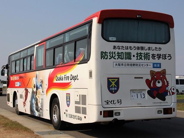 大阪市消防局 ハイデッカー(後部)