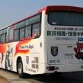 写真: 大阪市消防局 ハイデッカー(後部)