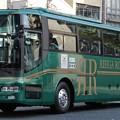北港観光バス リーガロイヤルホテル送迎バス(ハイデッカー)