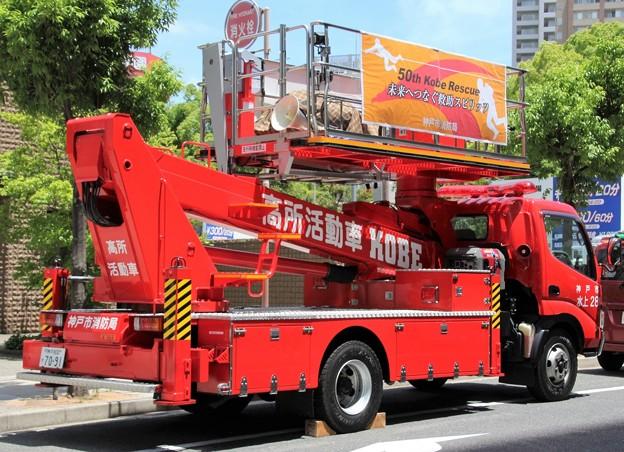 写真: 神戸市消防局 高所活動車(後部)