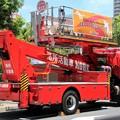 Photos: 神戸市消防局 高所活動車(後部)
