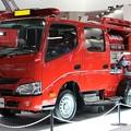 Photos: モリタ 普通免許対応CD-Iポンプ車「ミラクルライト」