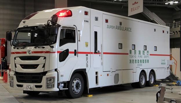 東京消防庁 第二消防方面本部消防救助機動部隊  特殊救急車