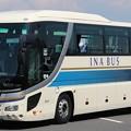 Photos: 伊那バス スーパーハイデッカー「セレガJ」