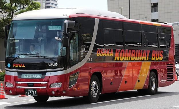 新大阪観光バス ハイデッカー