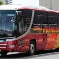 Photos: 新大阪観光バス ハイデッカー