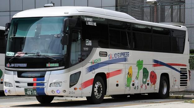 阪神バス リムジンバス「サラダエクスプレス」(ハイデッカー)