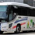 Photos: 阪神バス リムジンバス「サラダエクスプレス」(ハイデッカー)