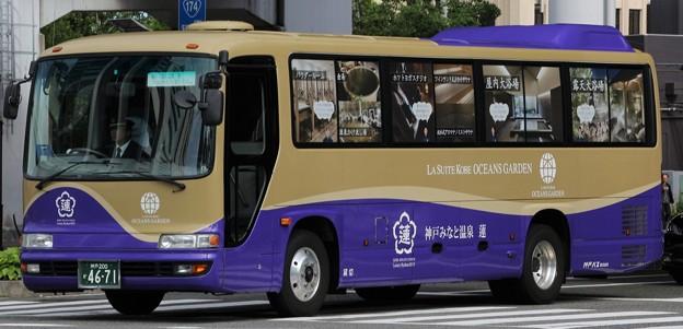 神戸バス ラ・スイート神戸オーシャンズガーデン/神戸みなと温泉 蓮 送迎バス