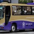 Photos: 神戸バス ラ・スイート神戸オーシャンズガーデン/神戸みなと温泉 蓮 送迎バス
