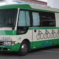 日本成人病予防会 兵庫県支部 循環器検診車「しあわせ5号」