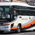 Photos: 奈良交通 夜行高速バス「やまと号」(ハイデッカー)