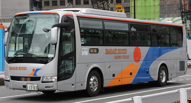 茨城交通 昼行高速バス(ハイデッカー)