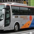 Photos: 茨城交通 昼行高速バス(ハイデッカー)