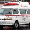 写真: 兵庫県猪名川町消防本部 高規格救急車