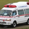 写真: 佐賀広域消防局 高規格救急車