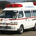 写真: 大分市消防局 高規格救急車