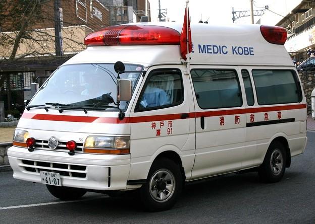 神戸市消防局 高規格救急車