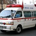 写真: 神戸市消防局 高規格救急車